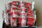 甲州銘柄食肉甲州地酒粕味噌漬セット(5蔵)