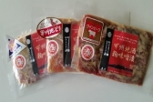 甲州銘柄食肉セット(1蔵)